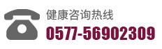 专业医生QQ-欢迎咨询